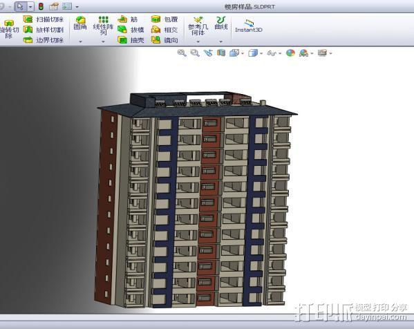 简单的东西 3D打印模型渲染图