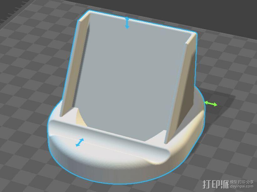 DT-900无线充电器底座,手机支架 3D打印模型渲染图