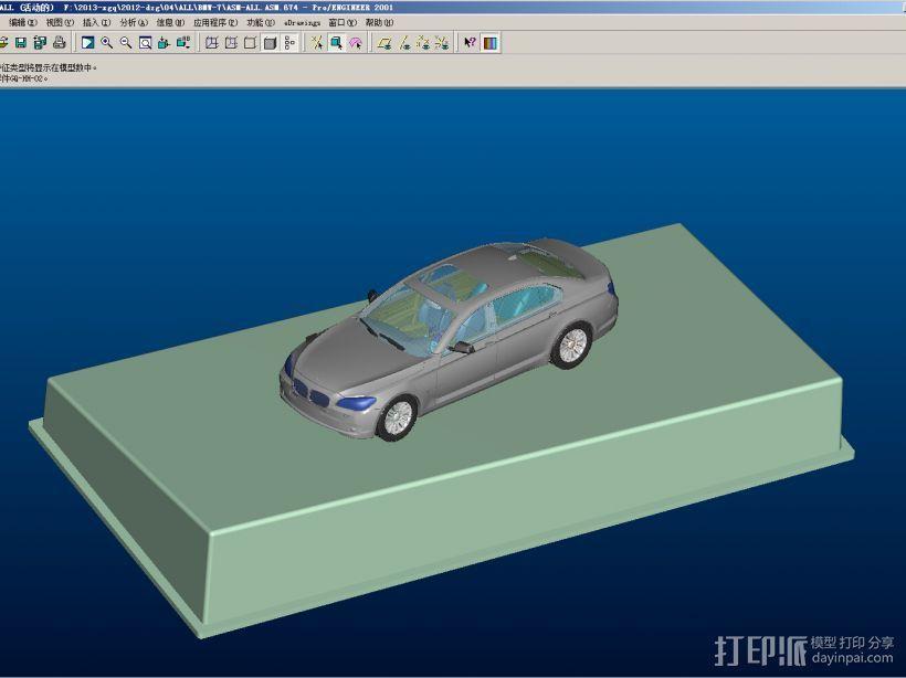 车内摆设—BMW-7 3D打印模型渲染图