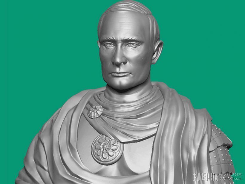 俄罗斯 总统 普京 罗马大帝造型雕像 3D打印模型渲染图