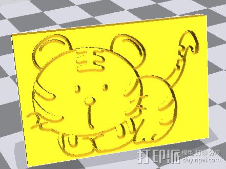 虎 3D打印模型渲染图