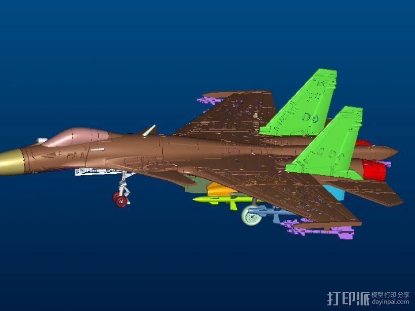 俄罗斯战机SU-33 3D打印模型渲染图