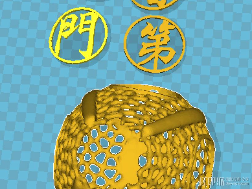 书香门第灯罩 3D打印模型渲染图