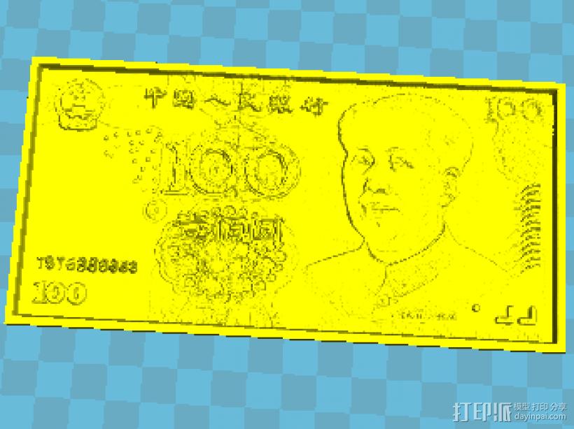 100元印钞板 3D打印模型渲染图