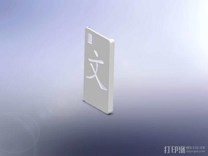 米4手机壳 3D打印模型渲染图