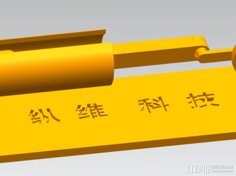 拉杆活动机械模型 3D打印模型渲染图