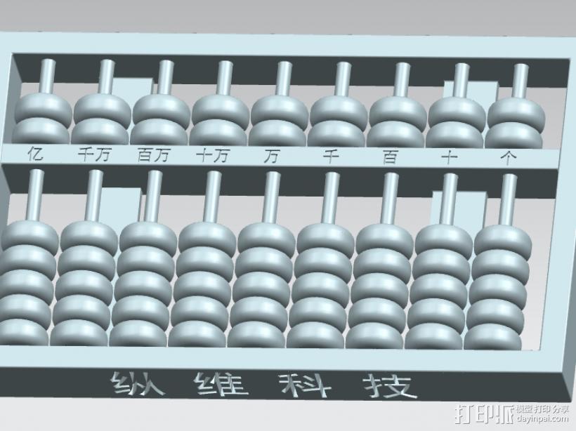 数学算盘 3D打印模型渲染图