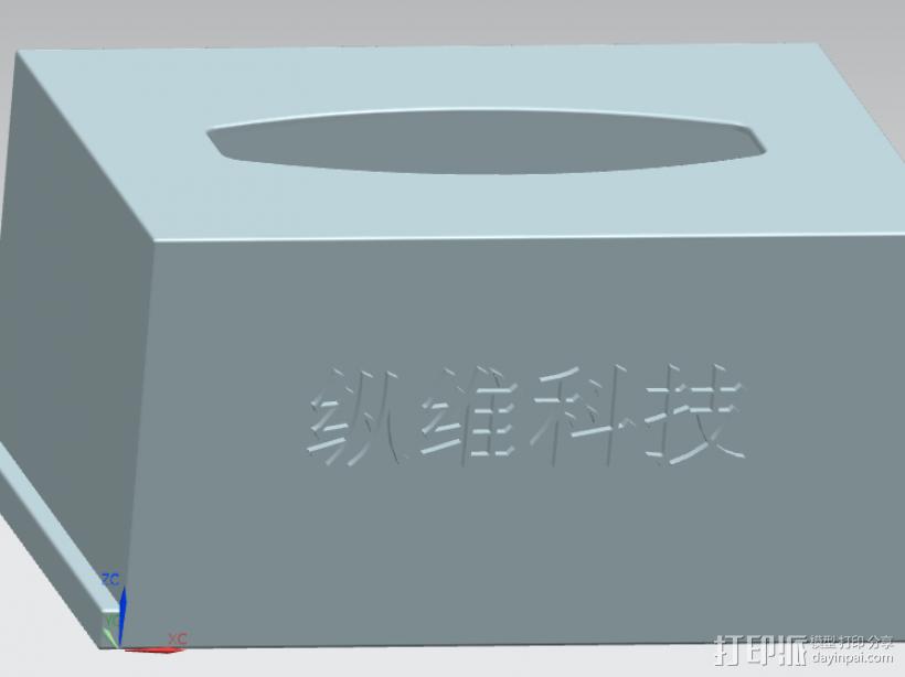 纸巾盒设计 3D打印模型渲染图