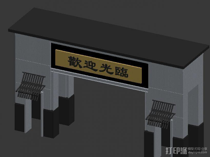 中式大门 3D打印模型渲染图