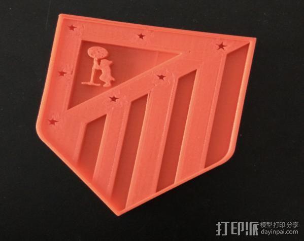 马竞 3D打印模型渲染图