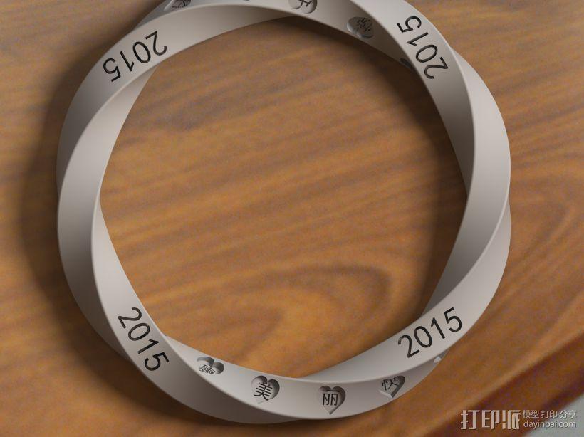 手镯-无尽的爱 3D打印模型渲染图