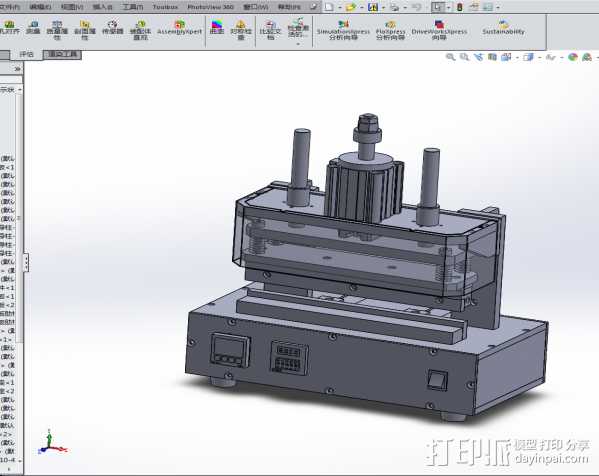 热压力机 3D打印模型渲染图