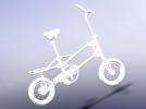小型自行车