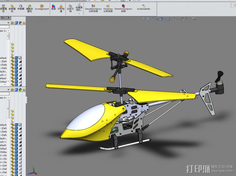 玩具直升飞机 3D打印模型渲染图