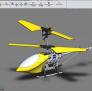 玩具直升飞机