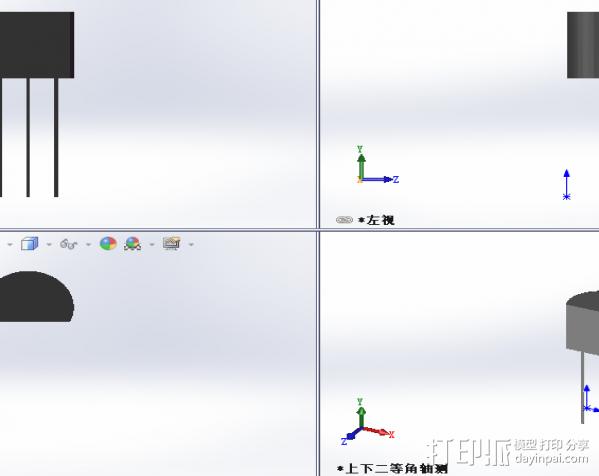 三极管 3D打印模型渲染图