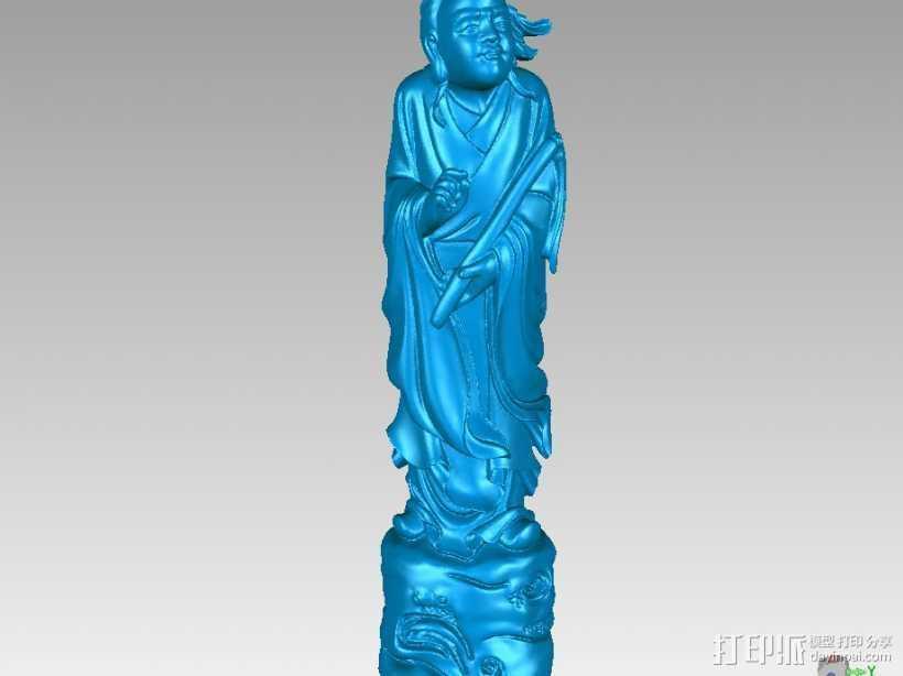 八仙-韩湘子 3D打印模型渲染图