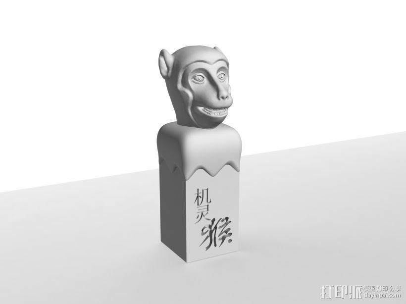 十二生肖兽首印章系列—猴首印章 3D打印模型渲染图