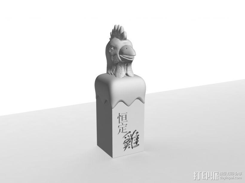 十二生肖兽首印章系列—鸡首印章 3D打印模型渲染图