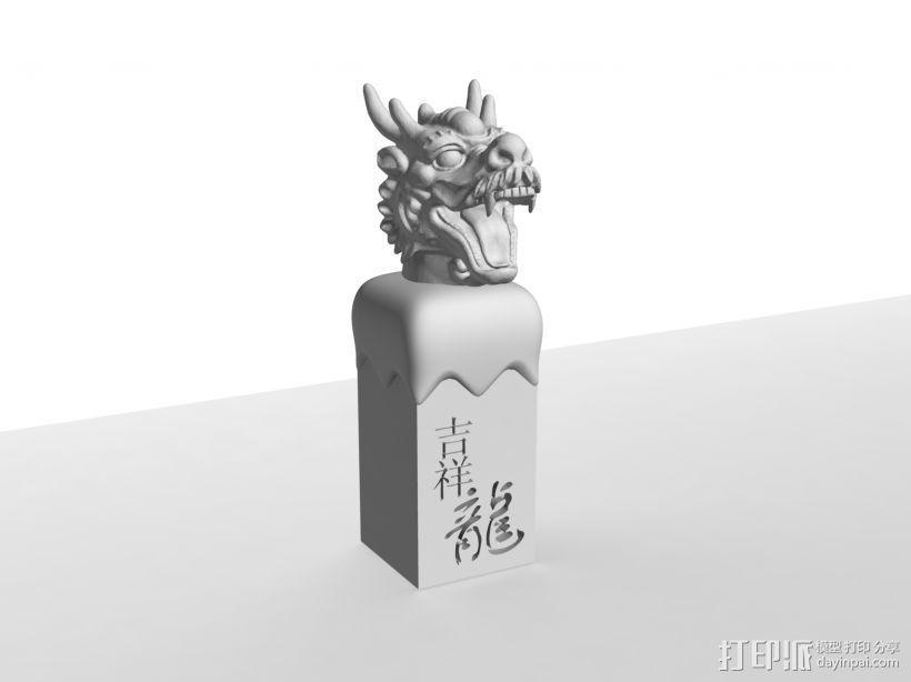 十二生肖兽首印章系列—龙首印章 3D打印模型渲染图