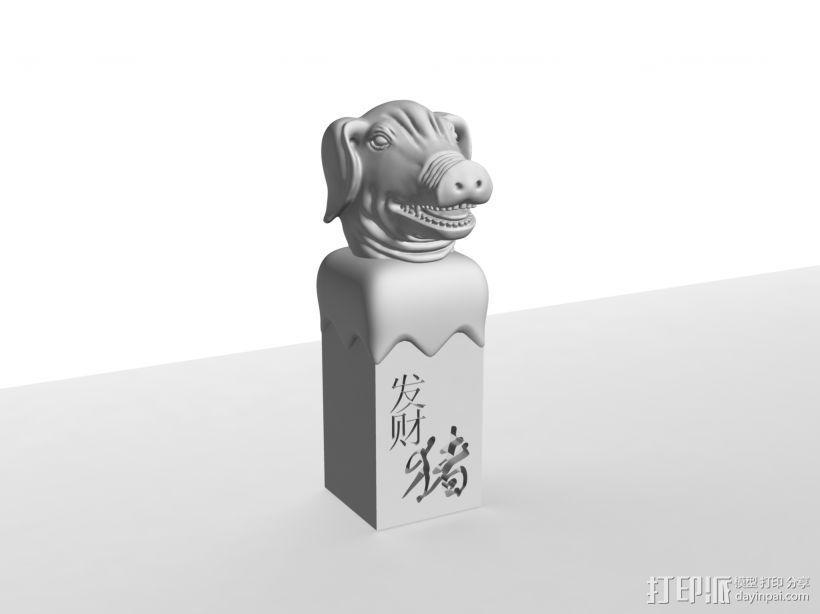 十二生肖兽首印章系列—猪首印章 3D打印模型渲染图