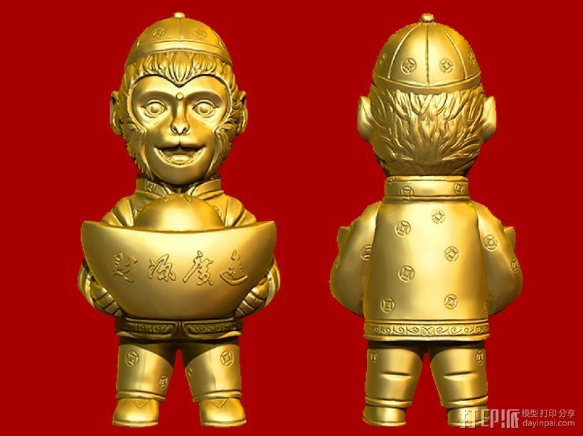 2016年金猴送宝 3D打印模型渲染图