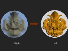 圆形镜面独角兽头雕刻