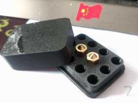 3D打印机喷嘴盒
