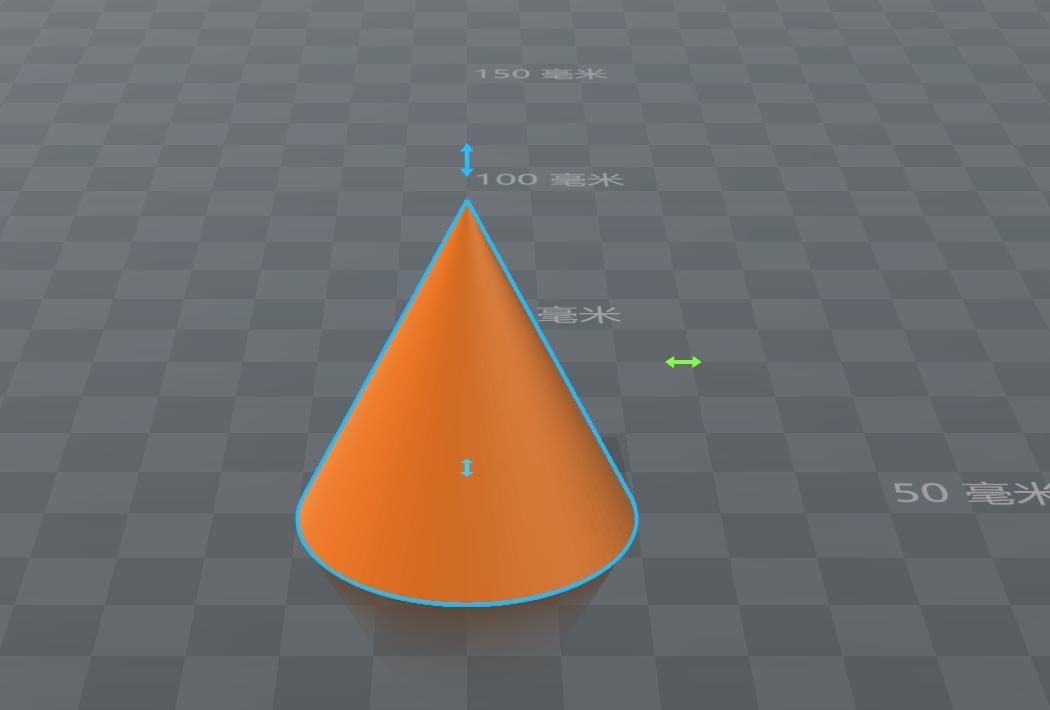 简单圆锥模型