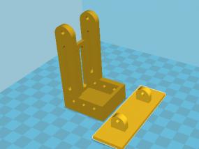 I3打印机控制台固定支架