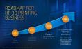 惠普宣布2018年将重点进攻金属亚洲通官网注册和经济型全彩亚洲通官网注册两大领域