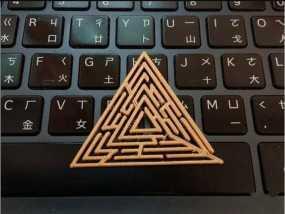 迷宫三角形模型