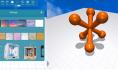 移动3D建模软件--Morphi 2.0