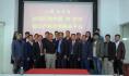 中国3D打印知识产权交易服务平台的签约仪式在深圳成功举行