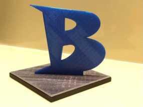 B字母摆件模型