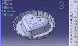 CATIA建模教程:绘制爱心糯米糕模型