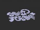 螃蟹拼组模型紫