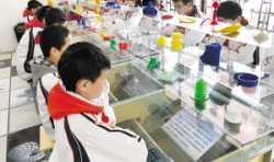 金辰中学成为昆明市首个青少年3D打印科学工作室