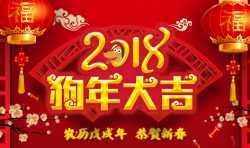 打印派2018年春节放假通知