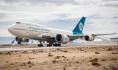 装配3D打印燃料喷嘴的世界上最大喷气发动机GE9X首次飞行成功