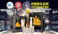 4月展会火爆来袭 创想三维邀你共享3D打印科技盛宴
