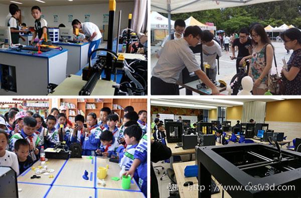 创想三维:专业型人才是3D打印发展的核心驱动力