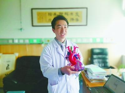 """3D打印一颗心,心心相""""印""""救一命"""