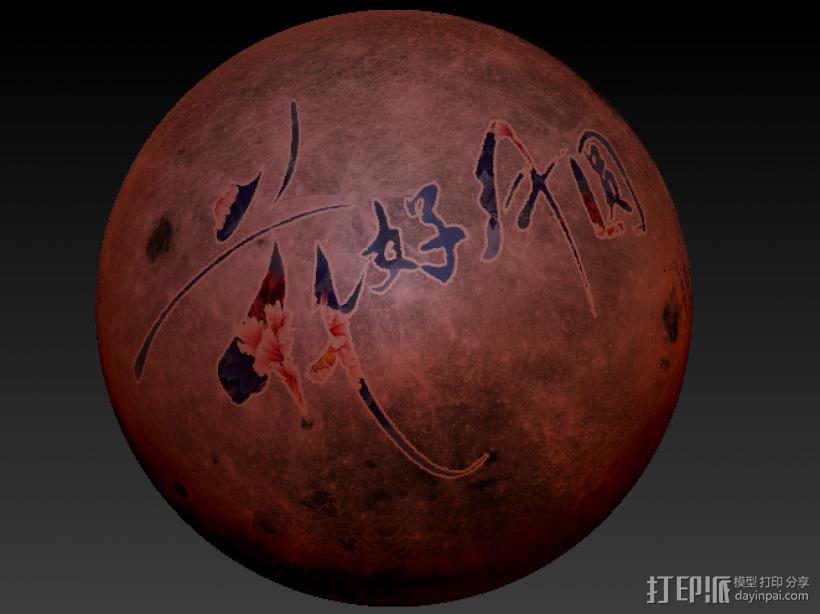 花好月圆月球灯 3D打印模型渲染图