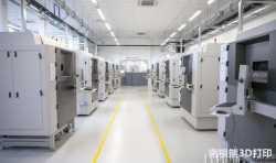3D Systems在意大利开设增材制造中心 增强其欧洲服务能力