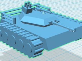 99式中国坦克