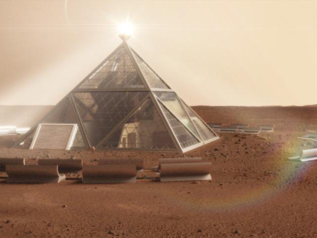 火星金字塔