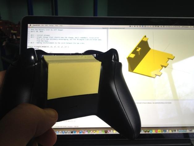 Xbox电池盖