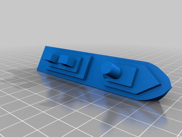 超级战舰模型