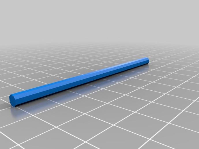 参数化竹蜻蜓模型